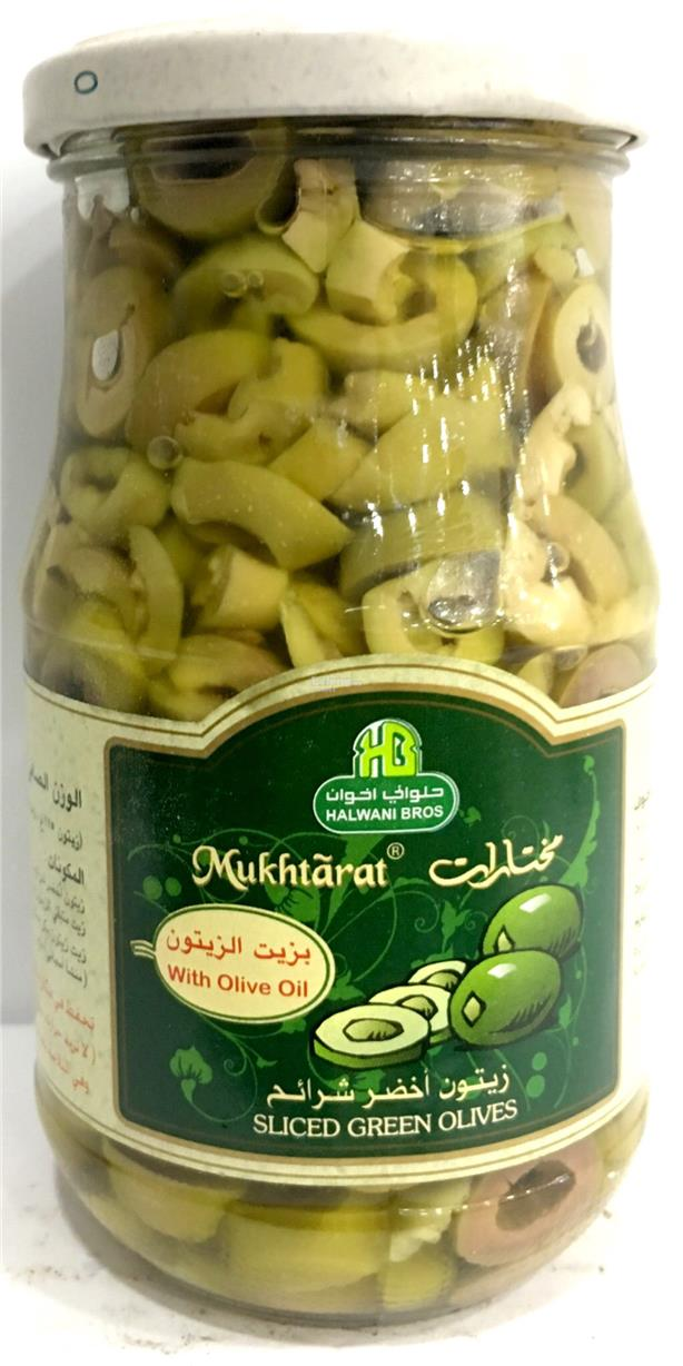 Halwani bros sliced green olives in end 7 10 2017 9 15 pm for Cuisine halwani