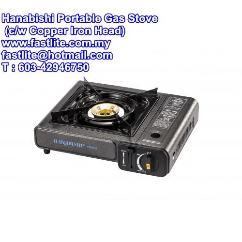 Hanabishi Portable Gas Stove (Copper Iron Head)