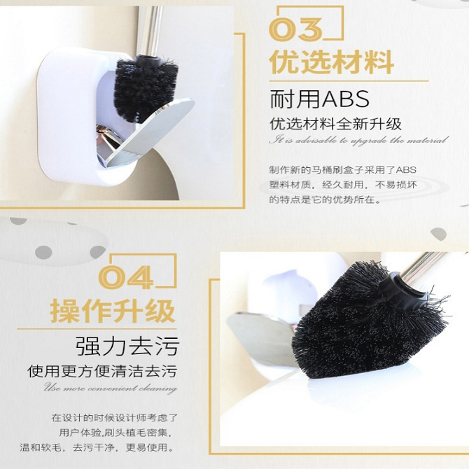 Handle Base Holder Set Wall-mounted Toilet Cleaning Brush