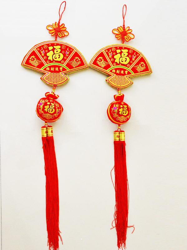 Handmade Chinese Lucky Charm/Knot with u201dFuu201d bag - CNY Door / Wall & Handmade Chinese Lucky Charm/Knot wi (end 10/5/2018 2:10 AM)