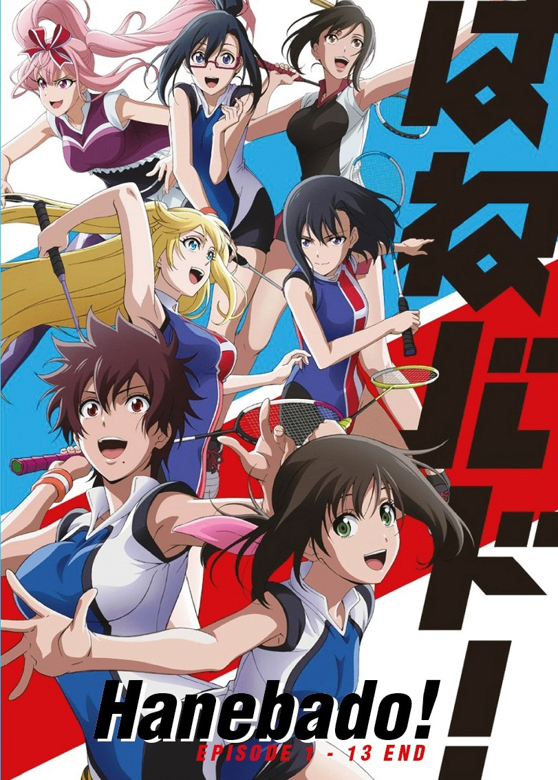 Hanebado episode 1 13 end anime dvd end 4 12 2021 1200 am