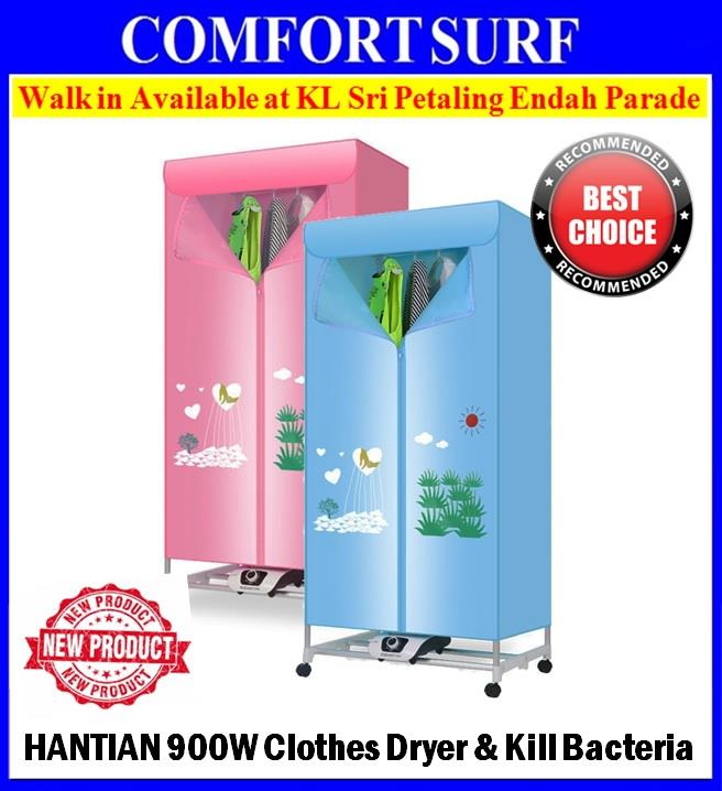 Hantian 900W Wardrobe Clothes Dryer 2 Layers 15KG Laundry Fast Dry