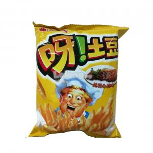 HAO LI YOU 40G POTATO CHIPS STEAK FLAVOUR (1 PACK)
