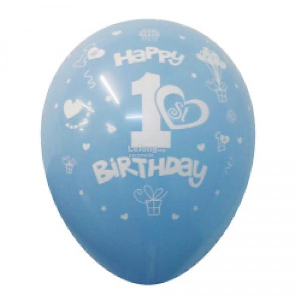 Happy 1st Birthday Printed All-Over Latex Round Balloons (12 pieces)