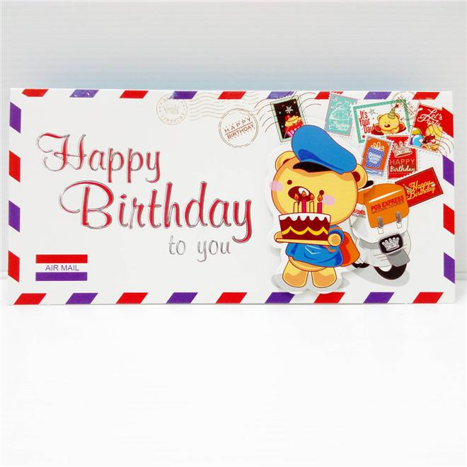 happy birthday gift card bear in envelope design - Happy Birthday Gift Card