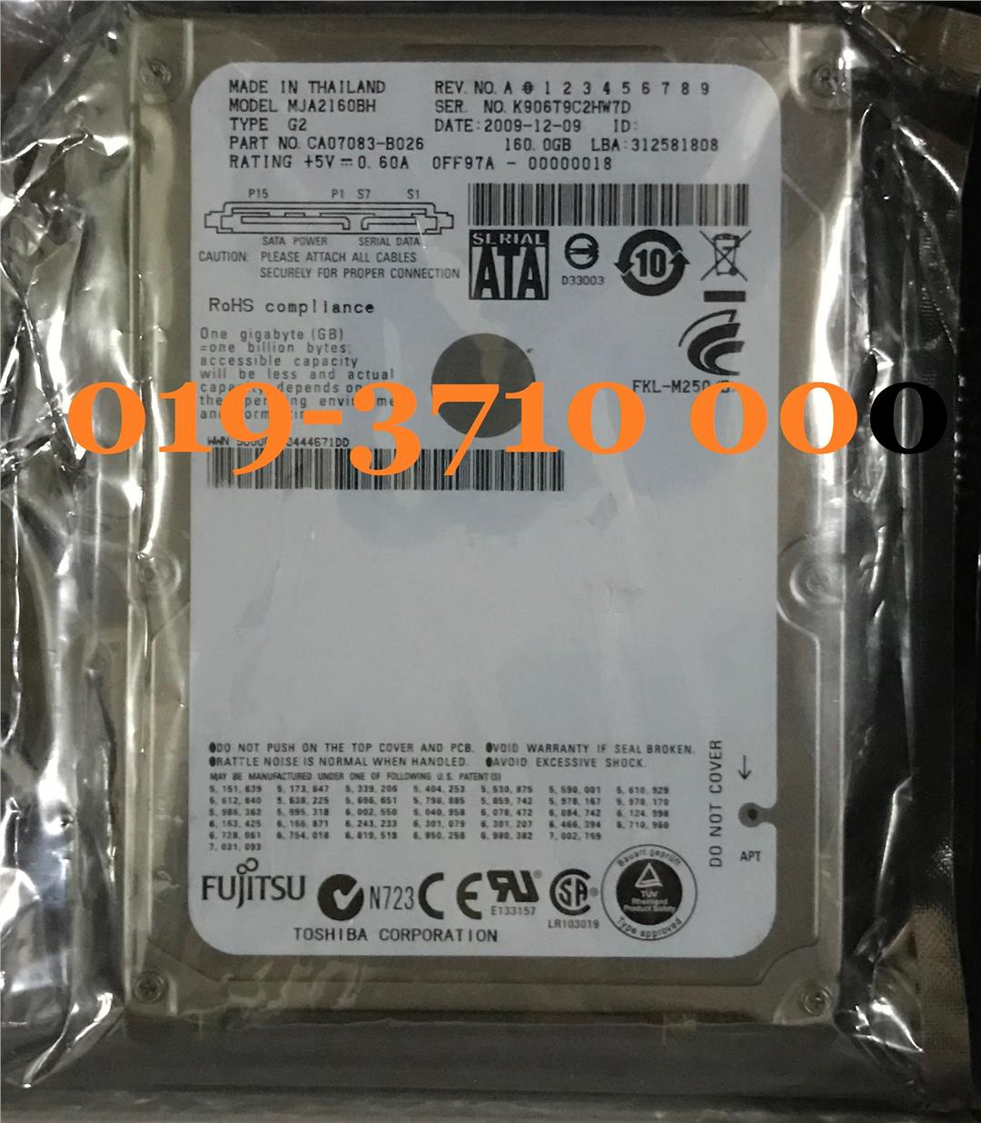 Hard Disk 160gb Sata 25 For Lapto End 12 11 2017 815 Pm Hdd 160 Gb Like New Laptop Notebook Computer Fujitsu Seagate