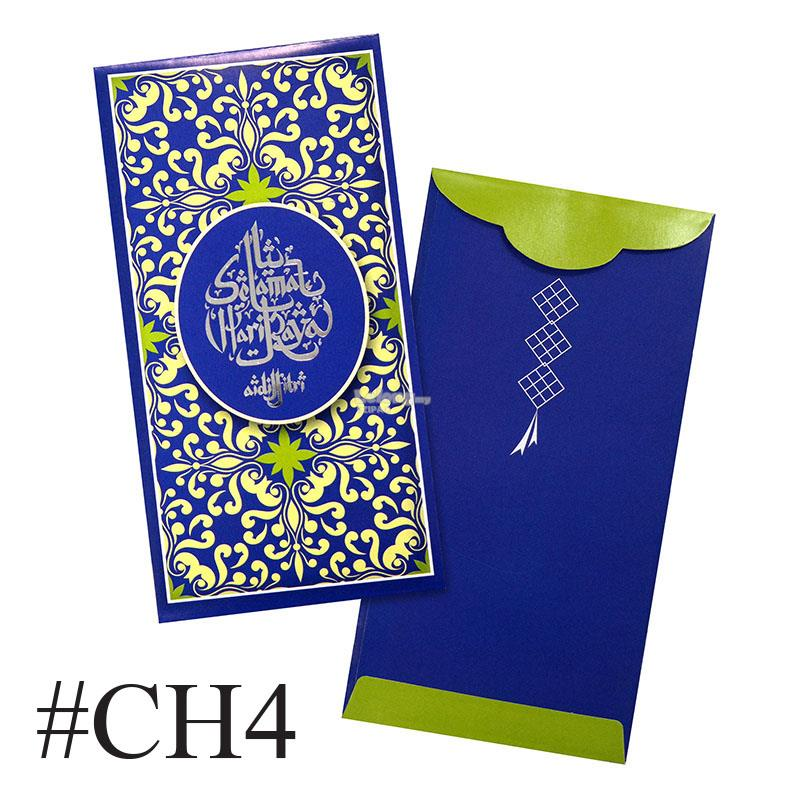 Hari Raya Money Packet #CH4 (20pcs)