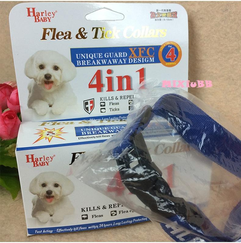 harley baby dog 4 in 1 flea tick end 10 3 2017 5 01 pm