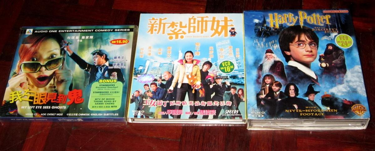 Harry Potter VCD + 2 HK Movie VCD!