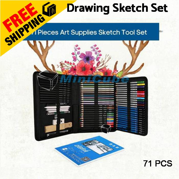 HB H &B 71pcs Set Professional Drawing Sketch Color Pencil Kit