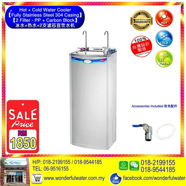 HC-AG291 / HC-K600 Hot + Cold Water Cooler