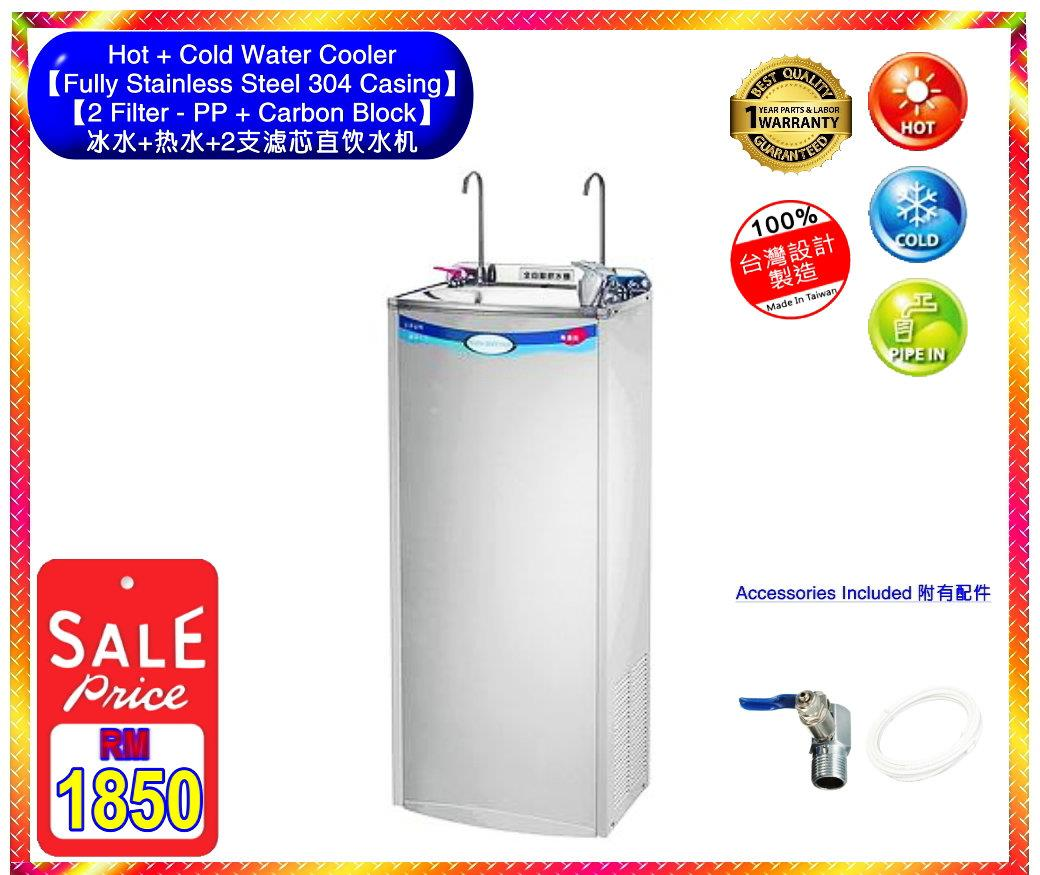 HC-AG291 Hot + Cold Pipe-In 2 Filter Water Cooler