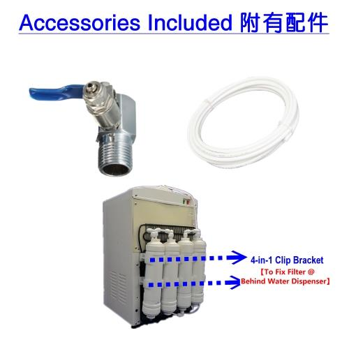 HC-C101 Hot + Cold Pipe-In Water Dispenser