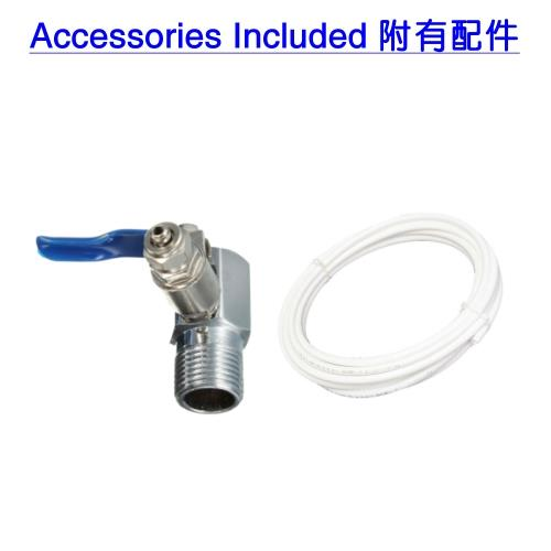 HC-FY2105T Hot + Cold Pipe-In Filter Dispenser