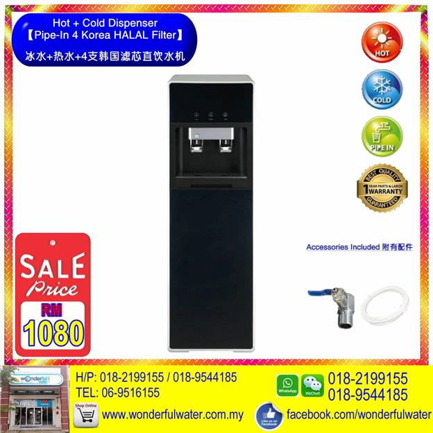 HC-W6202-2F Hot + Cold Pipe-In Filter Dispenser