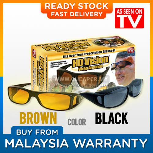 6d5adc66b97a HD Vision Wraparound Anti Glare Sunglasses As seen on TV. ‹ ›