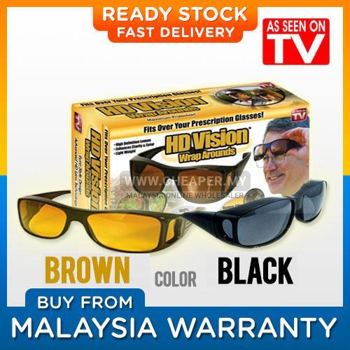 4f8eef2bd0 HD Vision Wraparound Anti Glare Sun (end 6 11 2020 11 15 PM)
