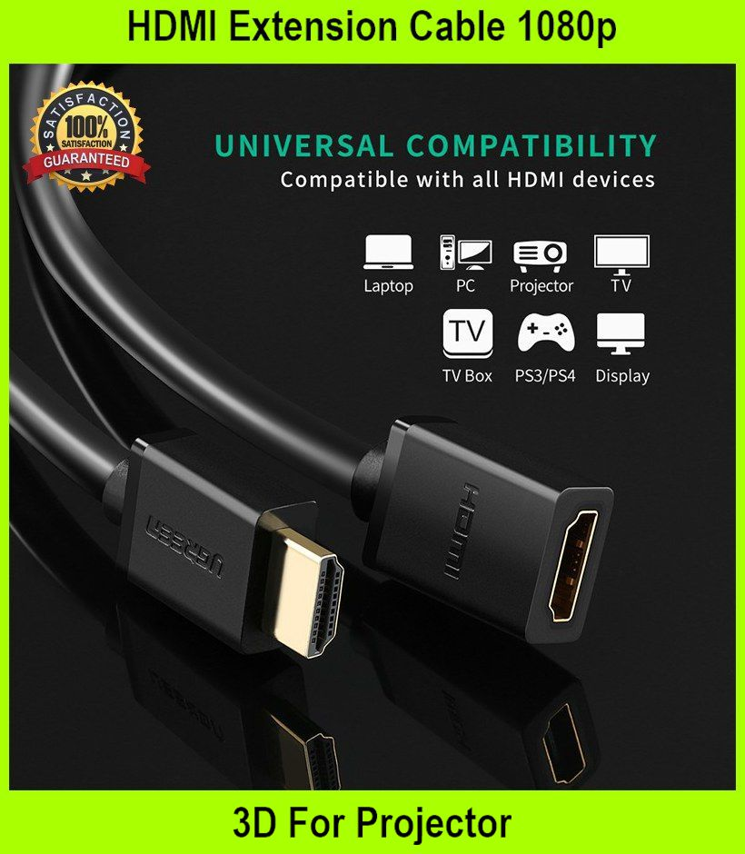 HDMI Extension Cable 1080p 3D For Projector - [0.5M]