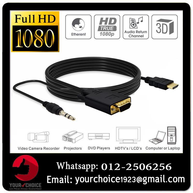 HDMI Input to VGA Output Audio HD V (end 11/15/2019 2:15 PM)