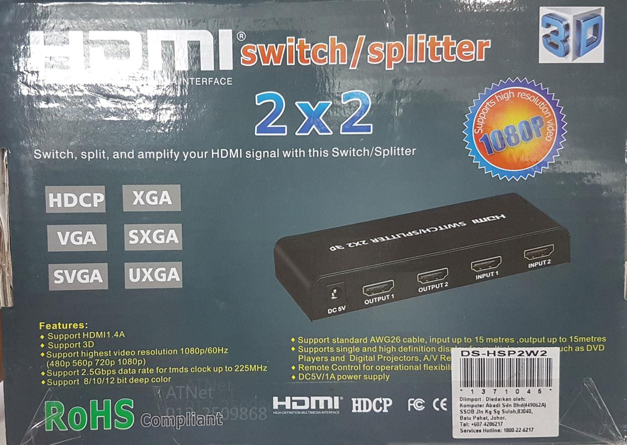 HDMI SWITCH/SPLITTER 2 X 2 V1.4 1080P DS-HSP2W2