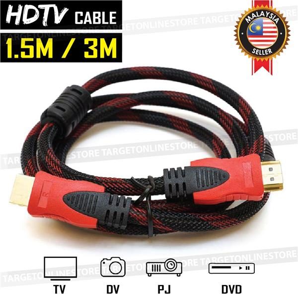 Hdmi To Hdmi Cable Hdmi Digital Audio Video 15m 3m Hdtv Dvd Projector