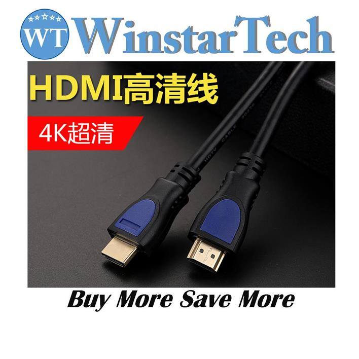 HDMI V2.0 3D Pure Copper Gold Plated Cable Support 4K 1.5m