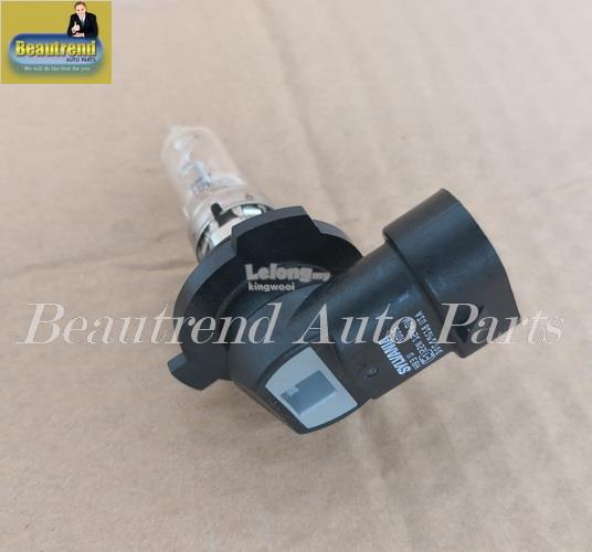 Head Lamp Bulb HB3 SYLVANIA Original