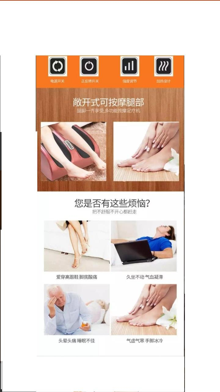 Healthy electronic foot massage machine