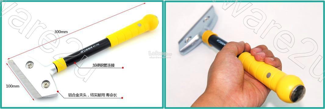 Heavy Duty Long Handle Multi-Purpose Scraper 300MM (RT-730)