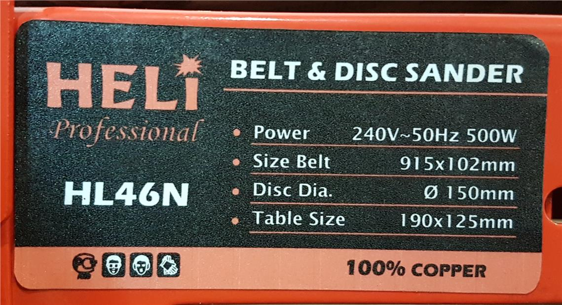 Heli  Belt & Disc Sander 915x102mm ID889818