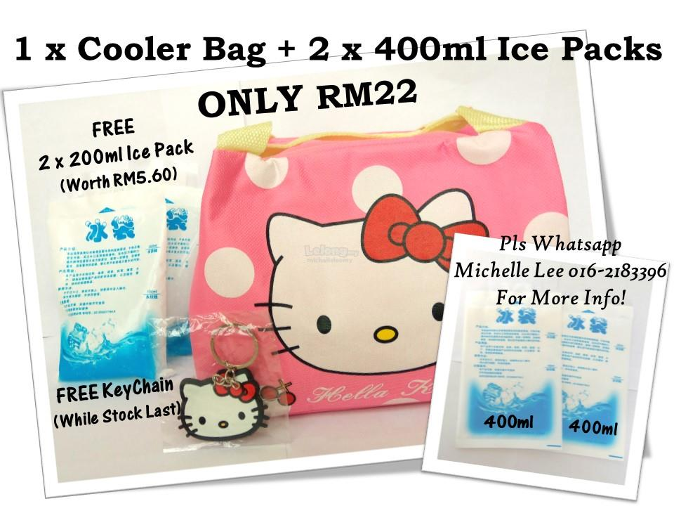 Hello Kitty Insulated Child Lunch Cooler Bag Breastmilk Ice Pack