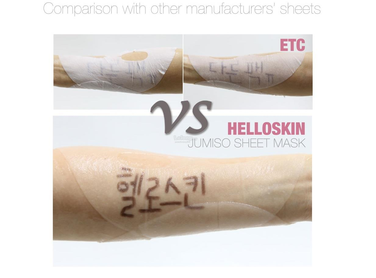HELLOSKIN JUMISO CHEWY ELASTICITY 26ml x 5 pieces