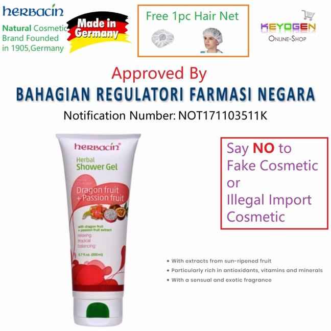 HERBACIN Herbal Shower Gel – Dragon Fruit and Passion Fruit (200ml)