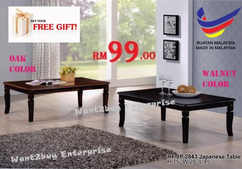 Hf Jp 2843 Solid Wood Anese Coffee Table Made In Malaysia