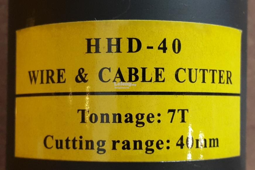 HHD-40 Manual hyd wire&cable cutter ID009330