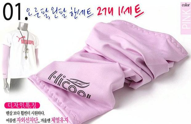 HICOOL UV Protection Elastic Arm Sleeves PINK