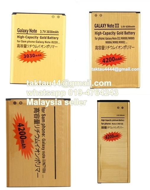High Capacity Samsung Galaxy Note 1 Note 2 Note 3 Note 4 Battery