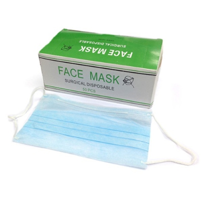 Surgical Face Masks Five Disposable Mask High Medical Masks