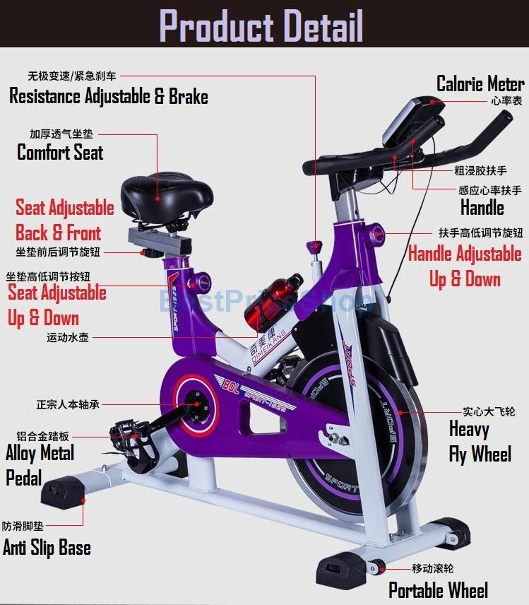 High Grade Gym Fitness Spinning Bicycle Cycling Exercise Bike QMK-1525