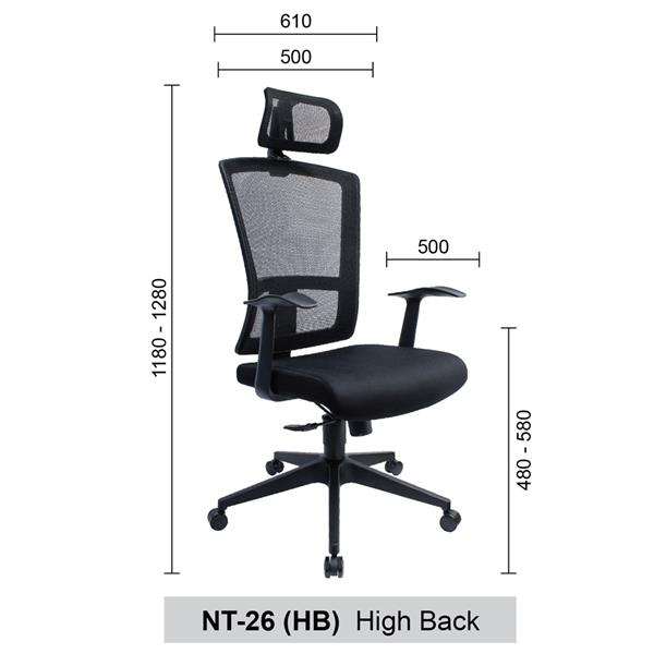 High Back Mesh Home & Office Chair (Netting Chair) - NT-26 (HB)