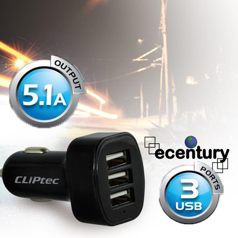 High Power 5.1A 3 Port USB CLiPtec Universal Phone Car Charger GZU366