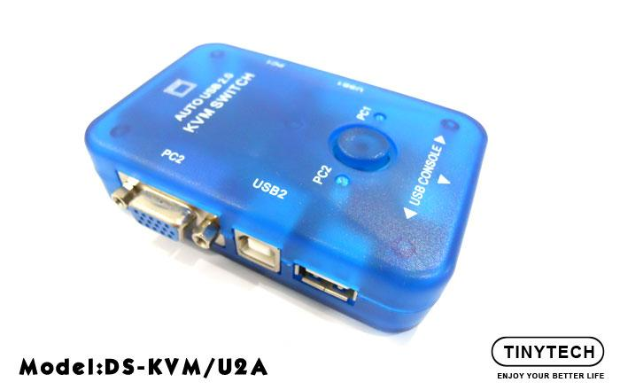 HIGH QUALITY 2 PORT AUTO USB 2.0 KVM SWITCH W/ 2PCS CABLE (KVM/U2A)