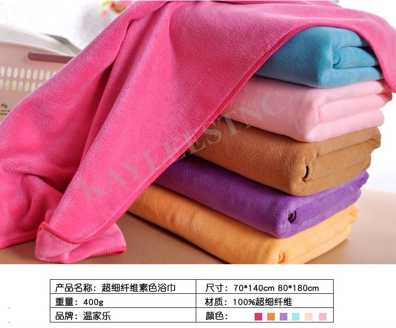 High Quality Absorbent Plain Colour Microfiber Bath Towel 140cmX70cm
