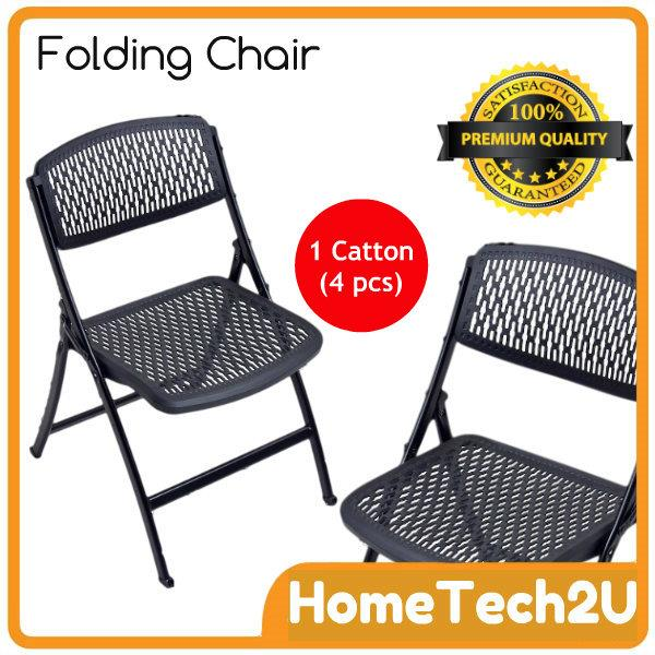 High Quality Folding Chair For Office Conference Class Room 4pcs/box. U2039 U203a