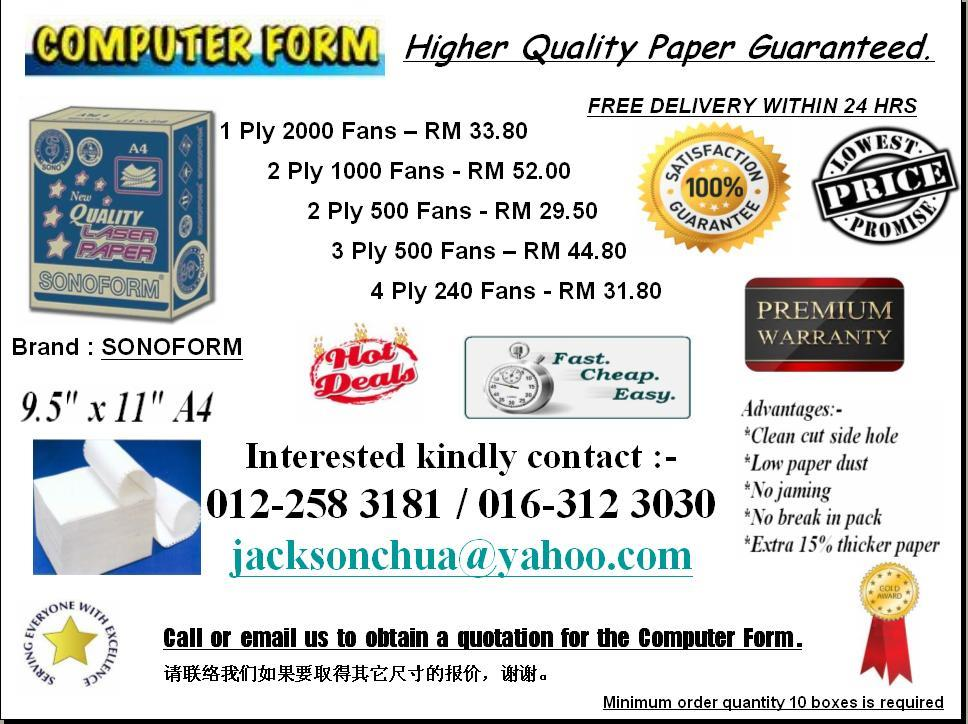 High Quality Laser Paper Computer Form 9.5'x11'(1ply/1000Fans)