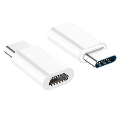 High Quality Micro USB to Type-C Adapter (WHITE)