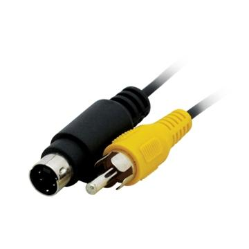 HIGH QUALITY S.VIDEO 4PIN (M) TO RCA (M) CABLE 1.5M