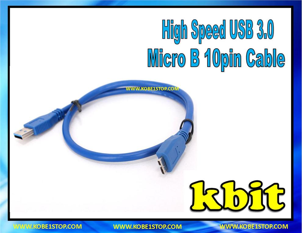 High Speed USB 3.0 Micro B 10pin Cable