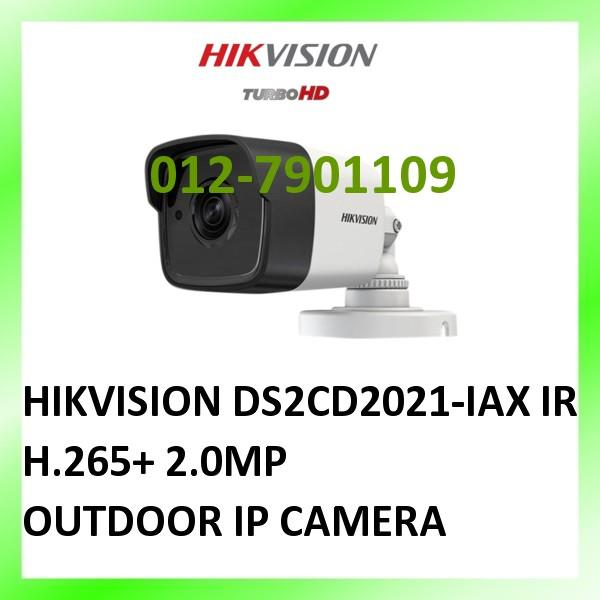 Hikvision DS2CD2021IAX H.265 2MP OUTDOOR Bullet NVR Network IP Camera