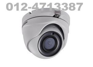 *Hikvision DS2CE56H0T-ITM^5MP HDTVI INDOOR DVR DOME EXIR CCTV Camera